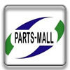 parts-mall - Бренд автозапчастей